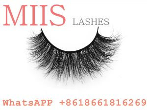 custom packaging invisible band lashes